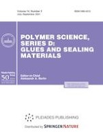 Polymer Science, Series D 3/2021