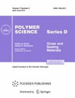 Polymer Science Series D 2/2014