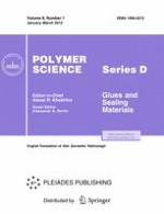 Polymer Science Series D 1/2015