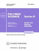 Polymer Science Series D 2/2015