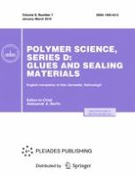 Polymer Science Series D 1/2016