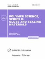 Polymer Science Series D 4/2016