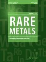 Rare Metals 4/2014