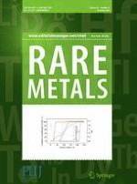 Rare Metals 12/2016