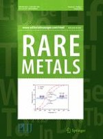 Rare Metals 1/2017