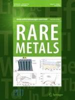 Rare Metals 1/2018