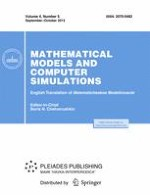 Mathematical Models and Computer Simulations 5/2012