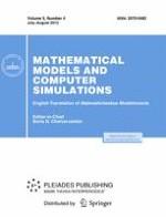 Mathematical Models and Computer Simulations 4/2013