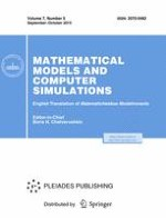 Mathematical Models and Computer Simulations 5/2015