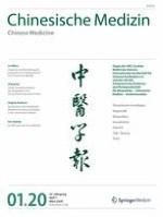 Chinesische Medizin / Chinese Medicine 3/2009