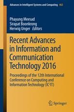 ICT Implementation and Infrastructure Deployment Approach