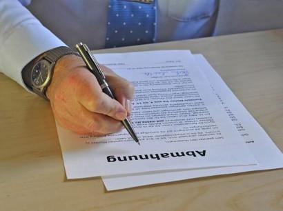 Arbeitsrecht So Ist Eine Abmahnung Rechtssicher