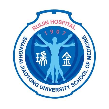 Ruijin hospital_2