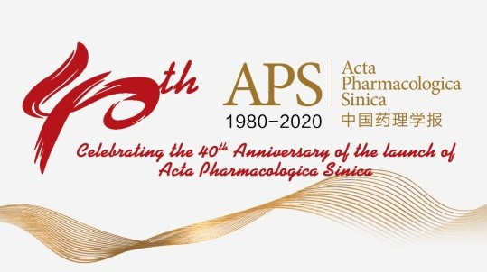 40 years of APS
