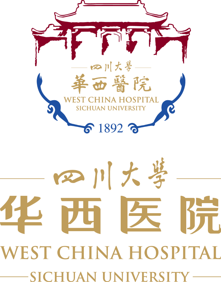 West China Hospital logo