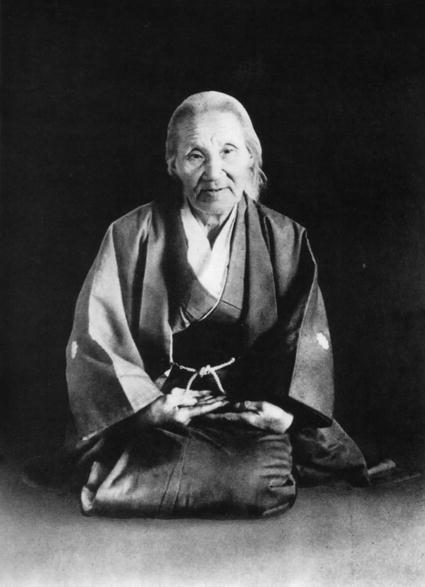 The Power of Writing in Deguchi Nao's Ofudesaki | SpringerLink