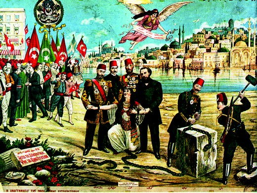 """Positivism in the Late Ottoman Empire: The """"Young Turks"""" as"""