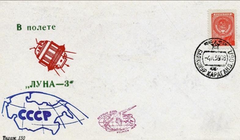 Figure 1.46: