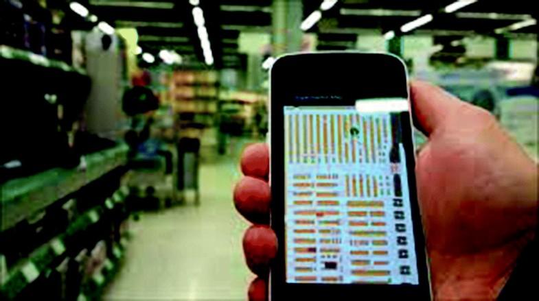 Iphone Entfernungsmesser Ikea : Laser entfernungsmesser test stiftung warentest