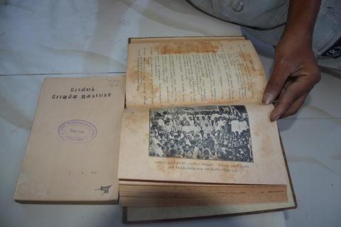 Retrieving', Seeking, the Tamil Jaina Self: the Politics of