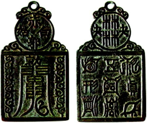 Chinese Charms and the Iconographic Language of Good Luck and