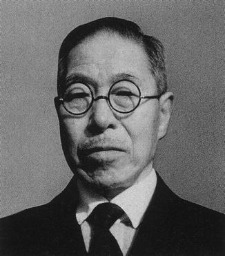 Shiga, Kiyoshi (1871–1957), Fig. 1