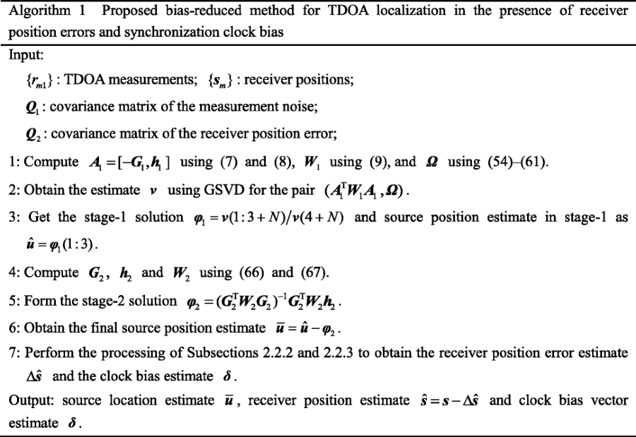 Bias reduction for TDOA localization in the presence of