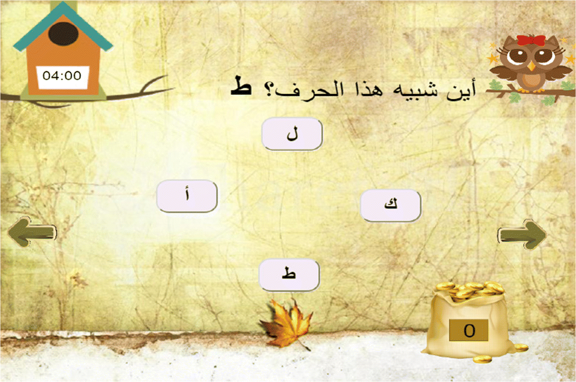 Developing effective educative games for Arabic children