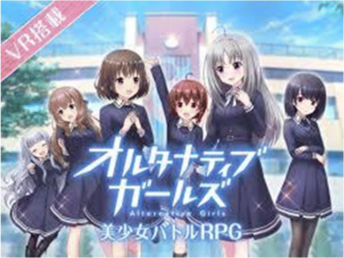 Upoznavanje igara anime dečki