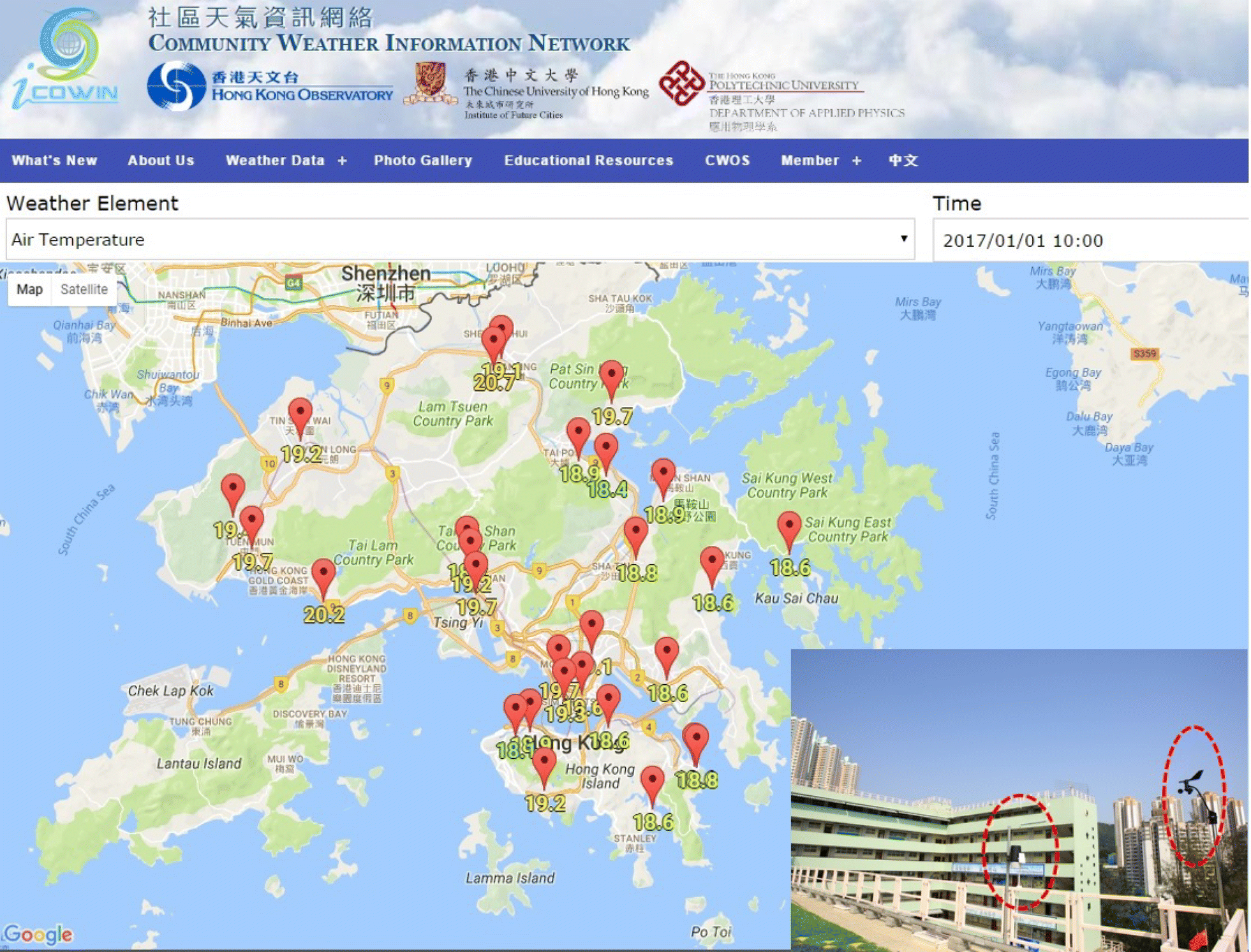 Urban-focused weather and climate services in Hong Kong