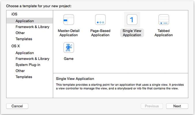 Xcode Delete Simulator Data