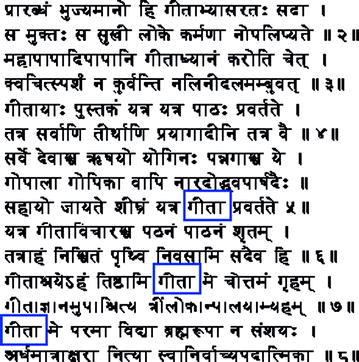 Word Spotting for Indic Documents to Facilitate Retrieval