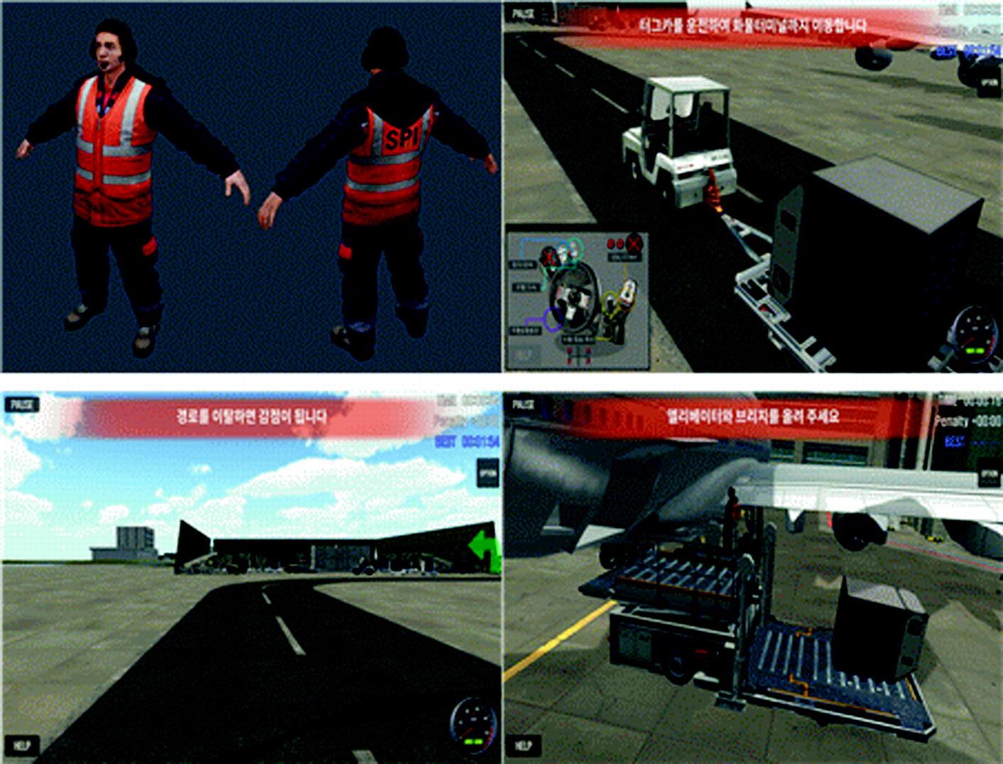 Development of Immersive Vehicle Simulator for Aircraft Ground