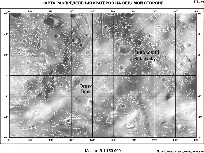 Atlas Planetary Mapping: Phobos Case | SpringerLink