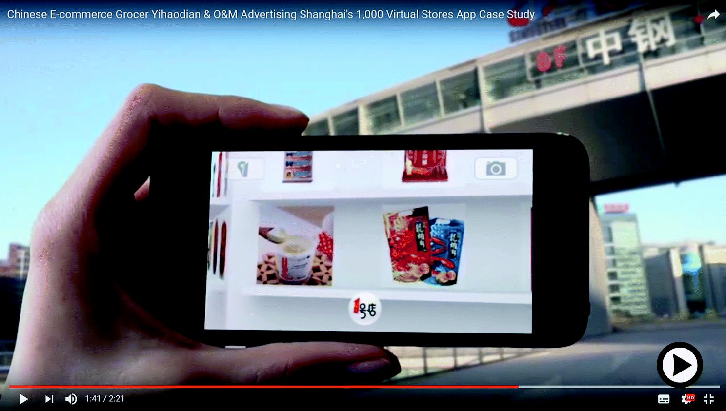 Gps Entfernungsmesser Vodafone : Smarte technologien springerlink