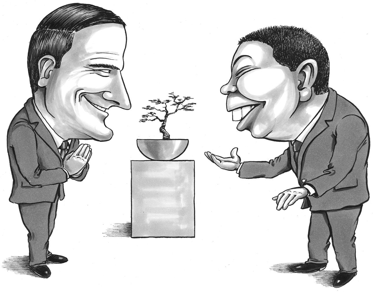 Asiatischer Kulturraum Politeness Loyalty Unity Smile