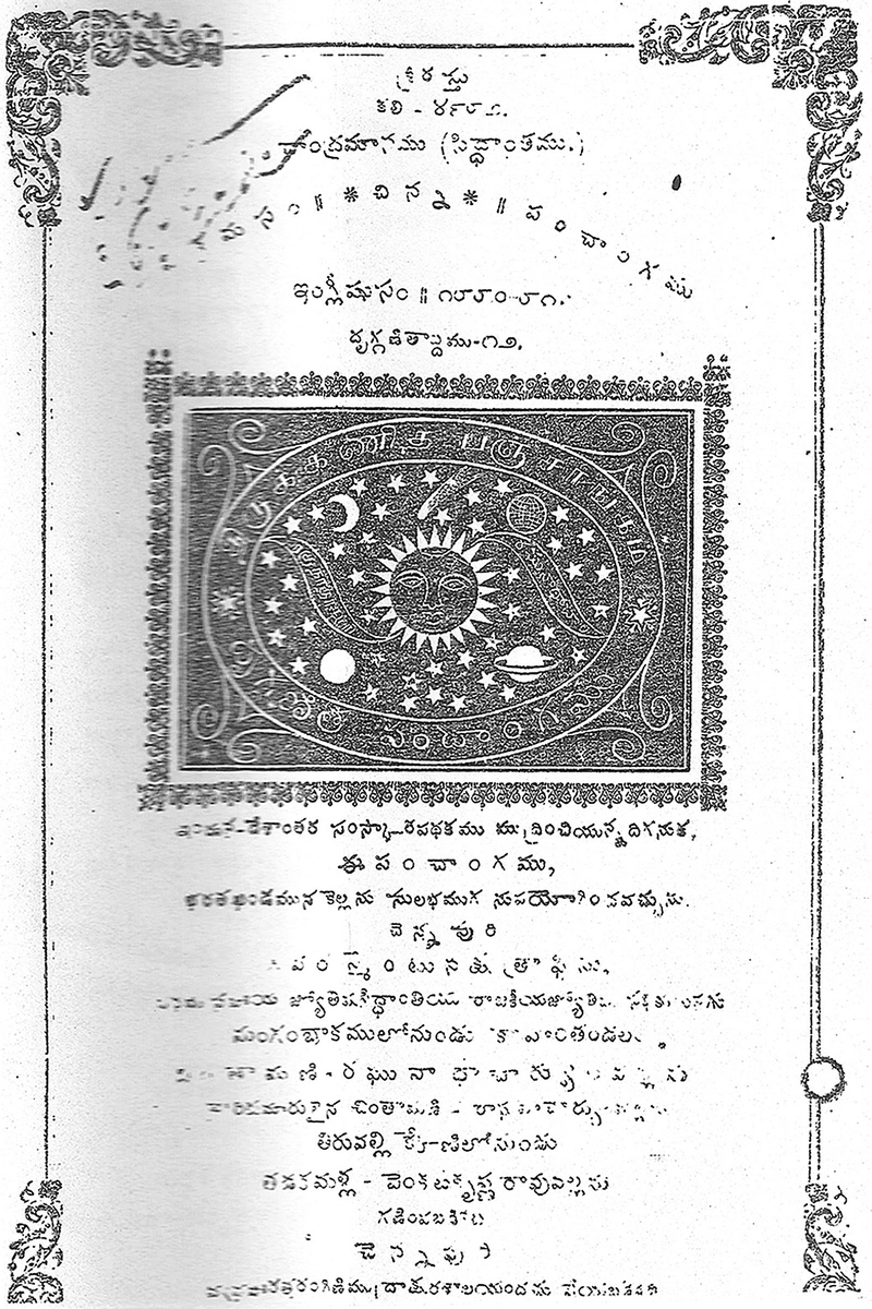 Ragoonatha Charry and His 'Scientific' Pañcāṅga | SpringerLink