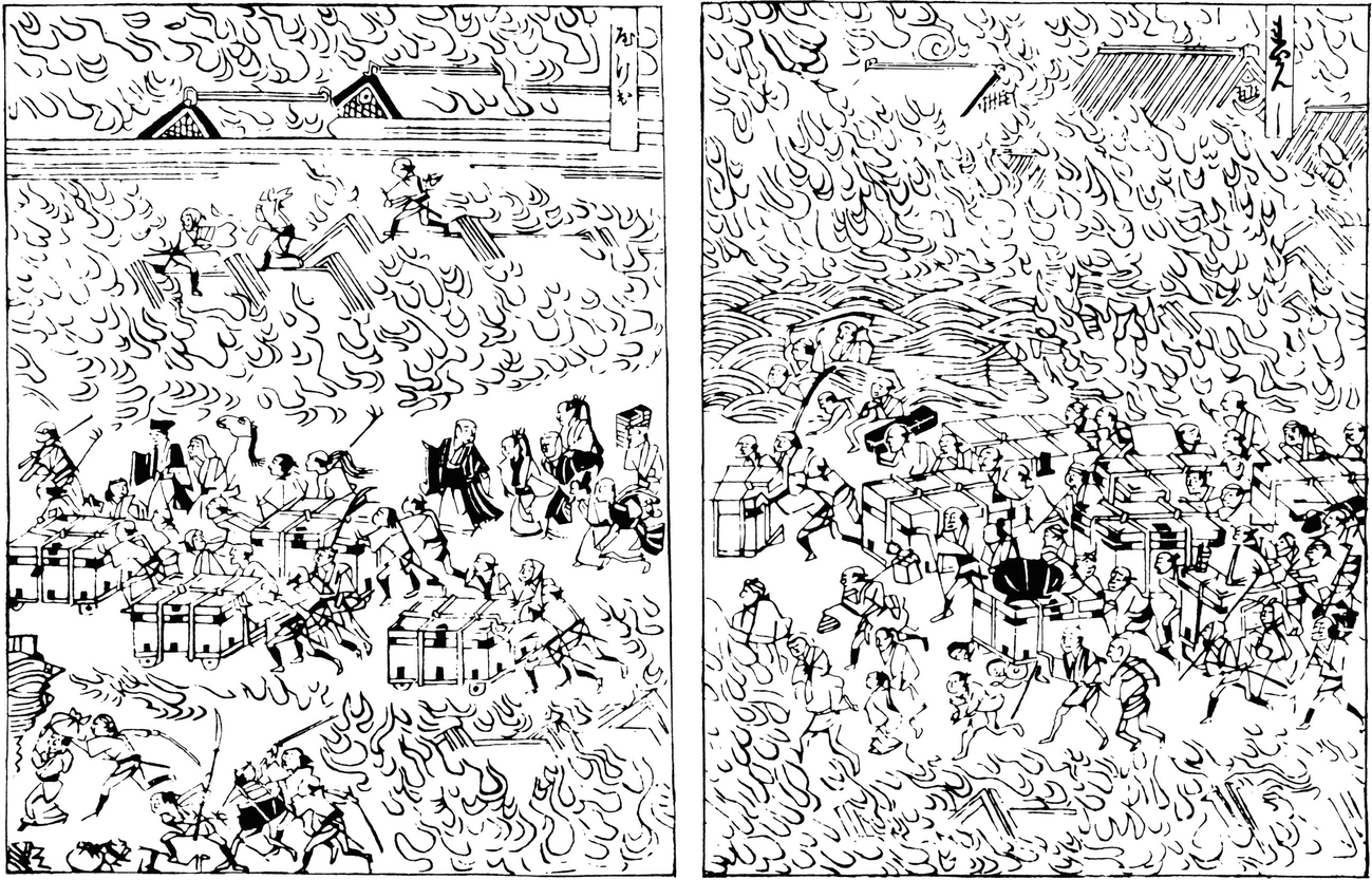 An Eastern Stirrup: The Great Fire of 1657 ( Musashi abumi