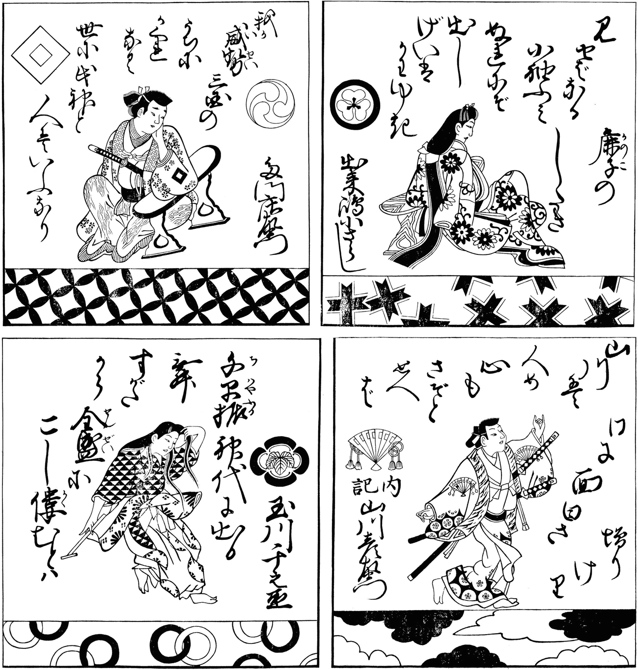 Tales of Long, Long Ago: Recollections of Seventeenth-Century Edo