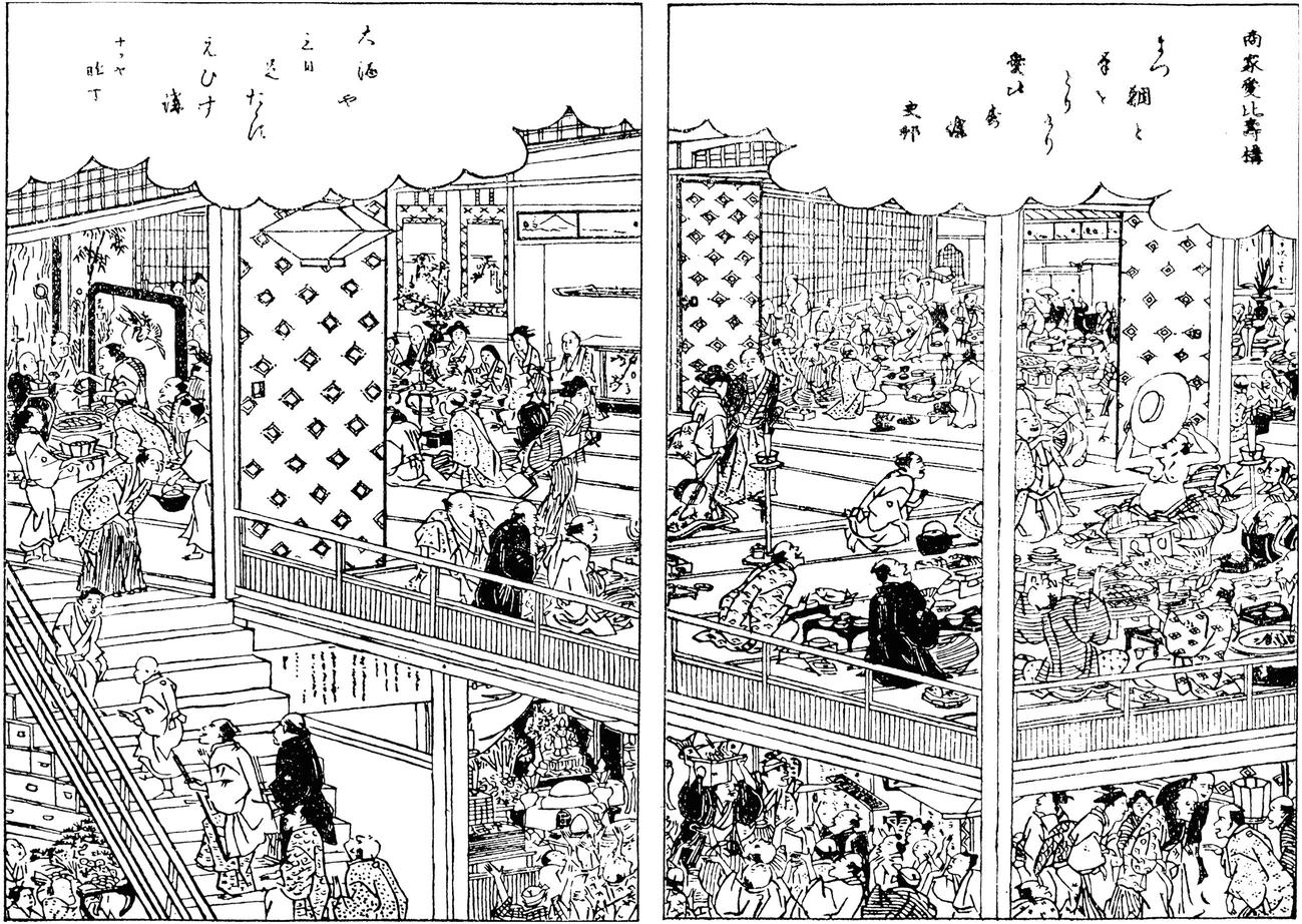 The River of Time: Life in Eighteenth-Century Edo ( Asukagawa