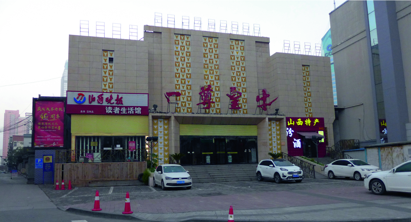 """The Shanxi Grand Theater: The """"Renaissance"""" of Chinese Drama"""