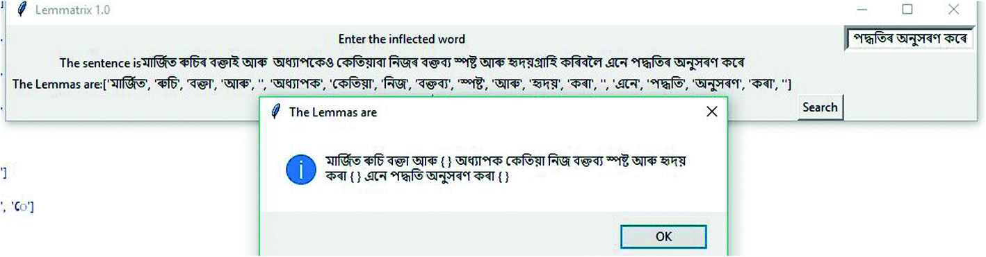 A Lemmatizer Tool for Assamese Language | SpringerLink