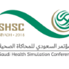 Celebrating simulation in Saudi: Research abstracts from the 3rd national conference