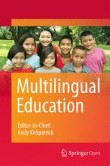 Multilingual Education Cover Image