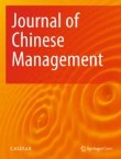 Journal of Chinese Management Cover Image