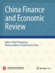 China Finance and Economic Review Cover Image