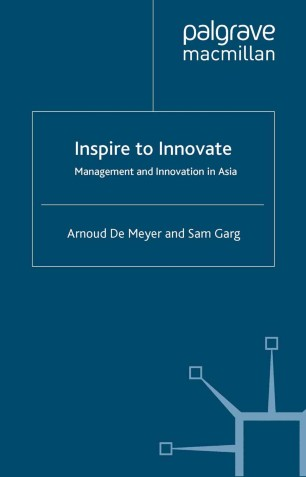 Inspire to Innovate