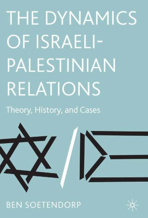 israel us relations
