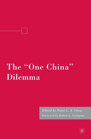 "The ""One China"" Dilemma"