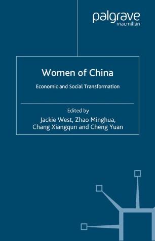 Women of China